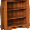 Short Colebrook Collection Bookcase